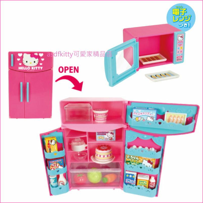 asdfkitty可愛家☆KITTY冰箱 微波爐兒童玩具組-扮家家酒-日本正版商品