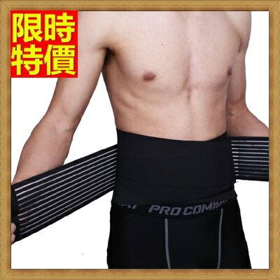 護腰運動護具 -強化透氣加壓帶支撐彈力護腰腰帶69a76【獨家進口】【米蘭精品】