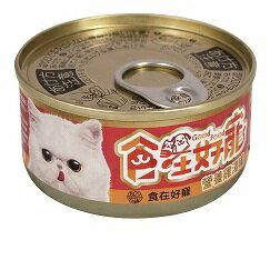 食在好寵 貓的營養雞湯罐85g(鮪魚雞 / 吻仔魚) [大買家] 3