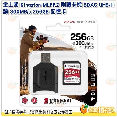 金士頓 Kingston SDG3 SDXC 64GB 記憶卡 讀取 170MB / s 4K 64G 適用 單眼 相機 - 限時優惠好康折扣