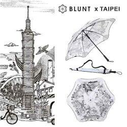 兩之85折├登山樂┤紐西蘭 BLUNT 保蘭特 限量傘:城市經典-台北款 CLASSIC 經典直傘 - 旭日白 # BLT-C04-WH