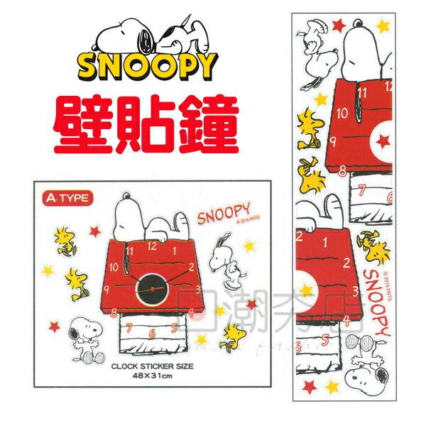 [日潮夯店] 日本正版進口 snoopy 史努比 紅色小屋 星星 糊塗塌客 黃色小鳥 壁貼鐘 壁貼 時鐘