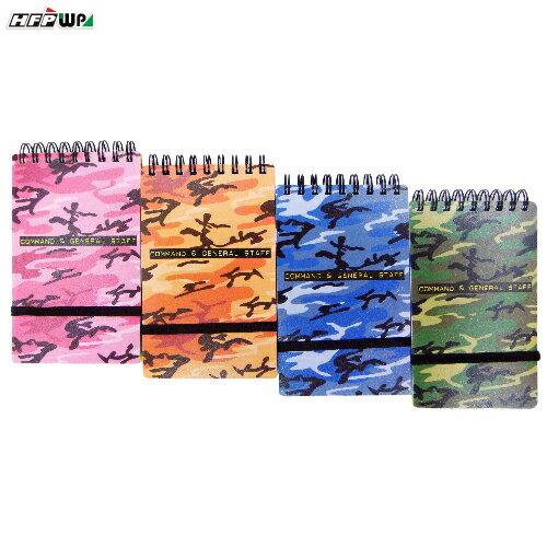HFPWP 迷彩 口袋型筆記本100張內頁附索引尺台灣製 N3351DS / 本