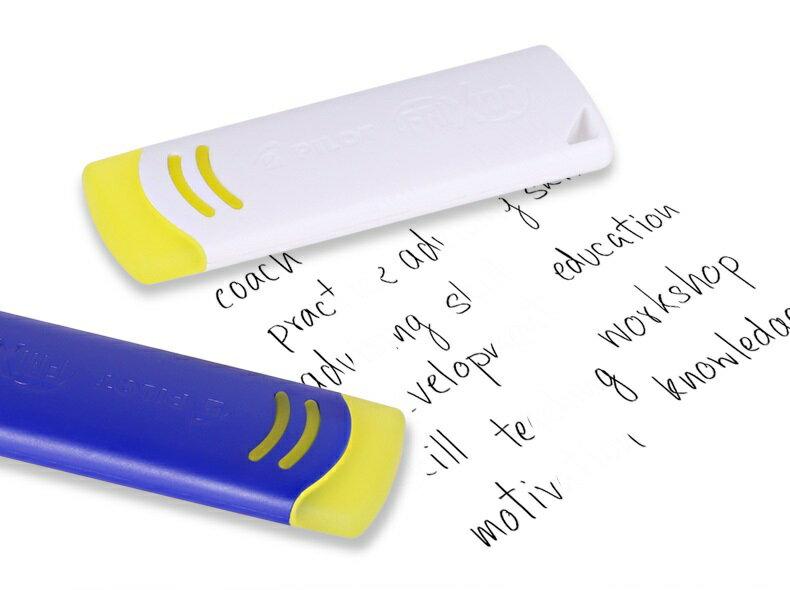 百樂ELF02-10魔擦筆專用橡皮擦-藍