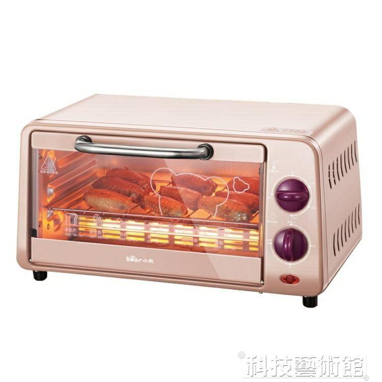 烤箱電 烤箱家用 小烤箱烘焙 多功能全自動小型 迷你蛋糕    領券下定更優惠