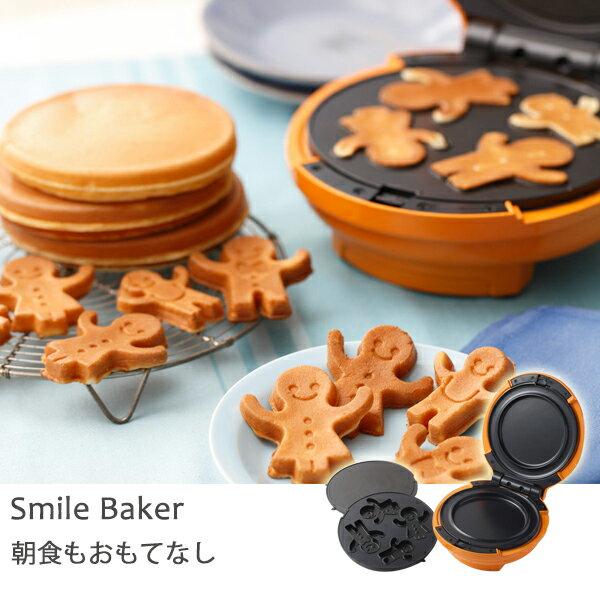 露營 鬆餅機【U0043】recolte 日本麗克特 Smile Baker微笑鬆餅機 完美主義