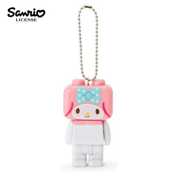 【日本正版】美樂蒂積木造型手電筒吊飾MyMelody三麗鷗Sanrio-616772