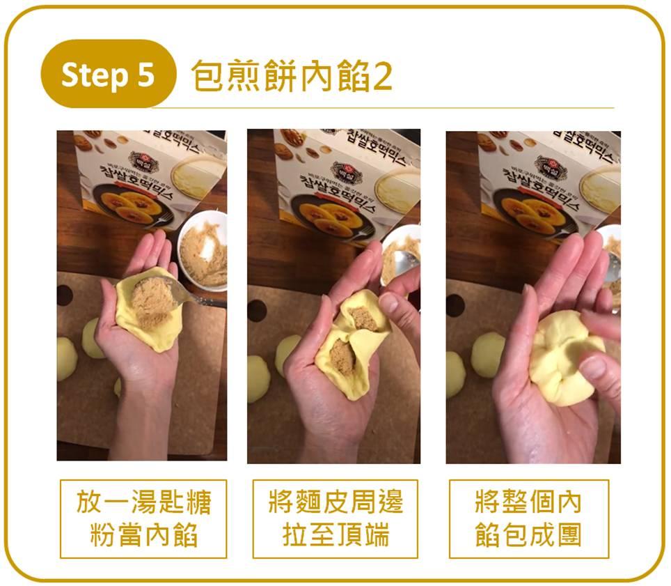 《Chara 微百貨》韓國CJ 糖 煎餅 預拌 粉 糖煎餅粉 煎餅粉 尹食堂 韓劇 DIY 糖心 糖餅 粉  400g 5