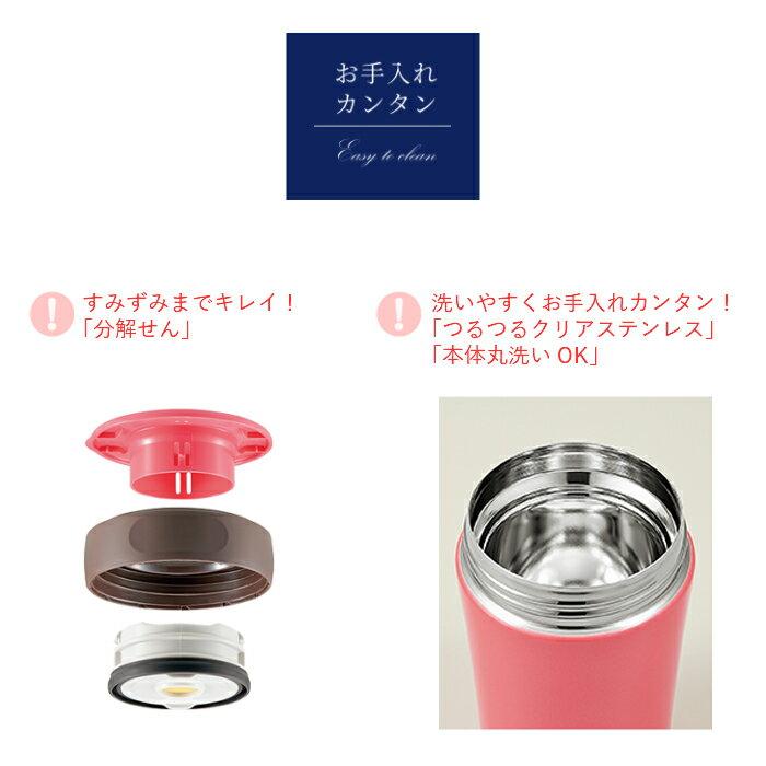 日本象印 不鏽鋼真空悶燒罐 保冷保溫罐 湯罐  /  粉綠色 /  360ml  /  SW-GD36-AP  / 日本必買代購 / 日本樂天直送 (3230)。件件免運 3