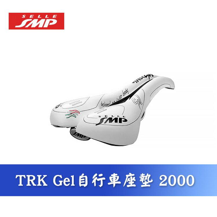 SMP TRK Gel 自行車座墊2000【男款】/ 城市綠洲獨賣款(腳踏車.坐墊.座椅.單車配件.義大利製造)