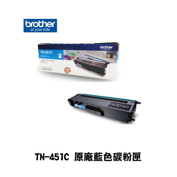 深見廣行科技:BrotherTN-451C原廠藍色碳粉匣,適用HL-L8360CDW、MFC-L8900CDW
