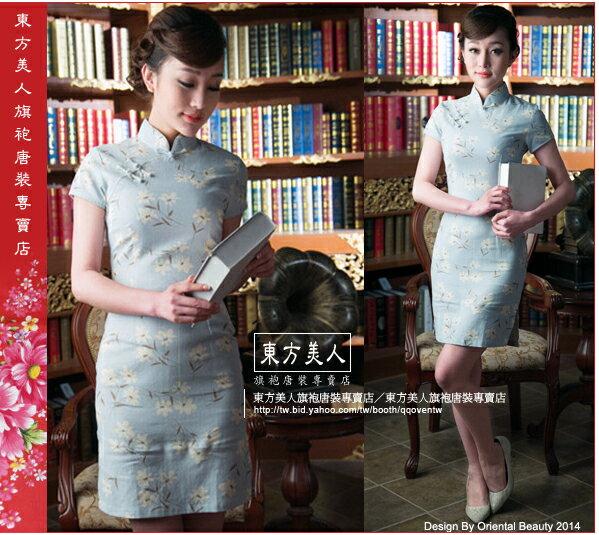 東方美人旗袍唐裝專賣店 若蘭。古色古香棉麻時尚短旗袍