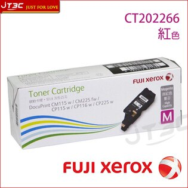 【滿3千15%回饋】FujiXerox富士全錄CT202266原廠紅色高容量碳粉(1400張)※回饋最高2000點
