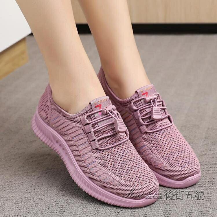 老北京布鞋春秋媽媽鞋中年女鞋休閒防滑軟底平底舒適中老年健步鞋