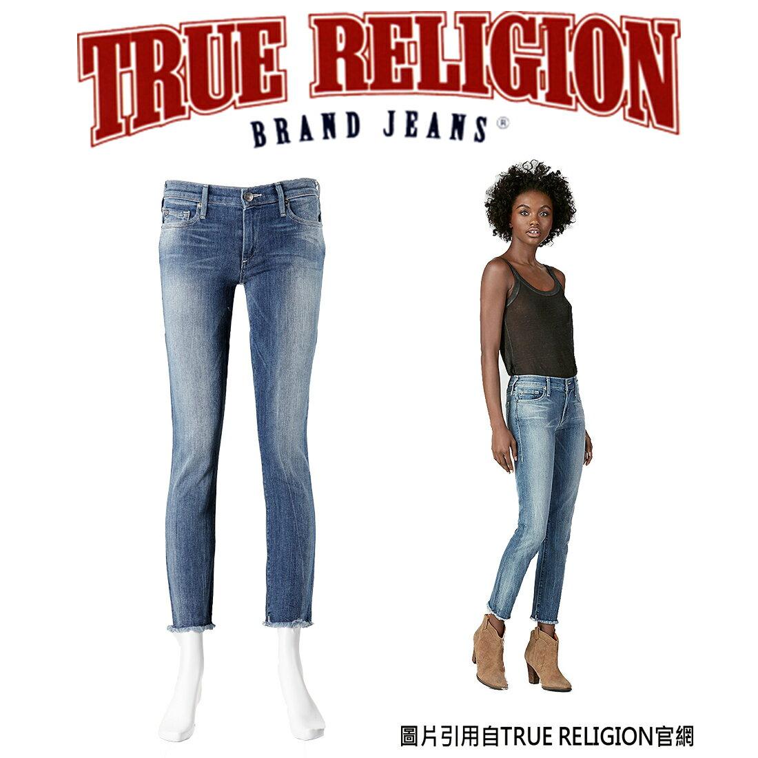 TRUE RELIGION CORA 系列 中腰直筒牛仔褲 美國製造 現貨供應 【美國好褲】