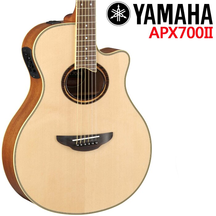 【非凡樂器】YAMAHA APX700II 獨特的 ART拾音器系統/原廠一年保固/全配件贈送【原木色】
