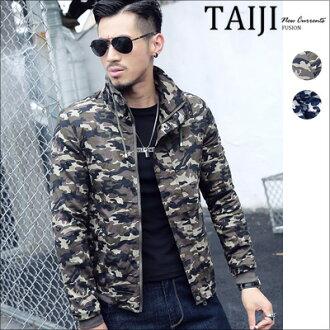 NTJBMJK01迷彩夾克‧滿版迷彩立領休閒夾克外套‧二色‧加大尺碼【NTJBMJK01】-TAIJI