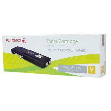 FujiXeroxDocuPrintCP405dCM405df黃色碳粉11K(CT202036)原廠碳粉匣【迪特軍】