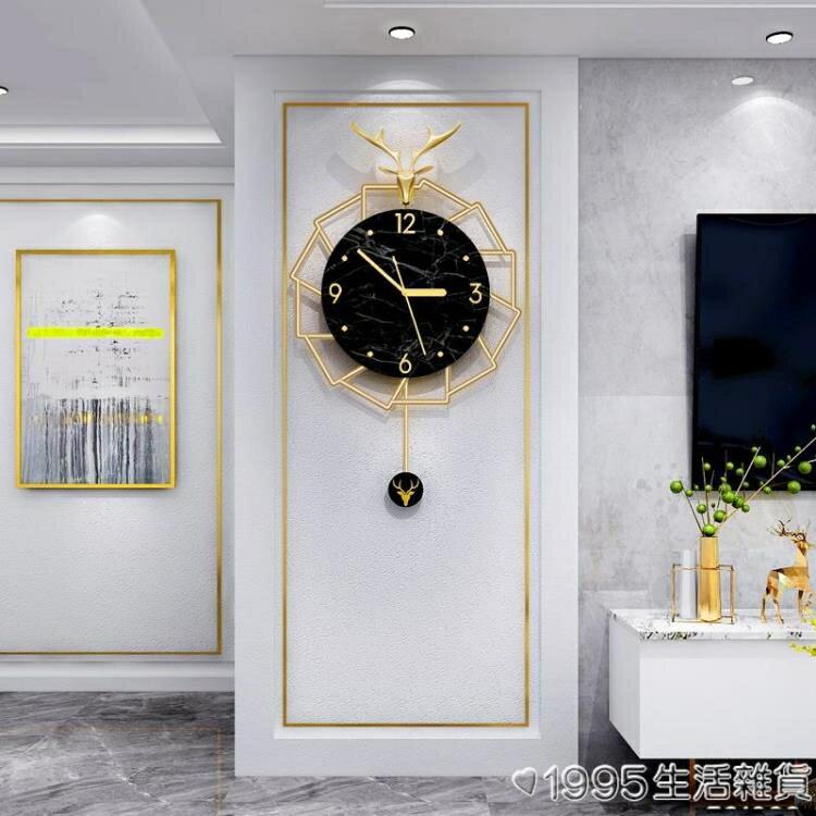 北歐輕奢裝飾鐘表掛鐘客廳家用時尚現代簡約時鐘創意個性藝術掛墻 清涼一夏钜惠
