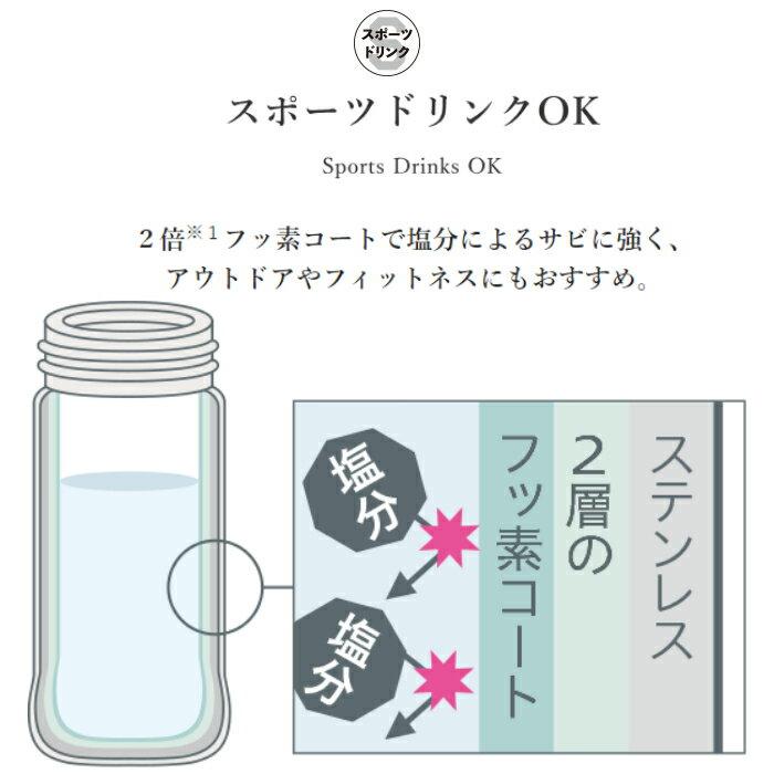 日本象印 高人氣款 不鏽鋼保冷保溫瓶  /  480ml  /  SM-NA48 /   / 日本必買代購 / 日本樂天直送 (3030)。件件免運 7