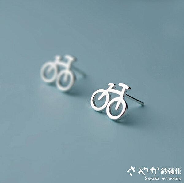 SAYAKA 日本飾品專賣:【Sayaka紗彌佳】925純銀小清新風格腳踏車耳環
