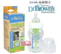 Dr. Brown''s 美國布朗博士防脹氣寬口兩用玻璃奶瓶 150ml一支裝,美國製 、品質讚