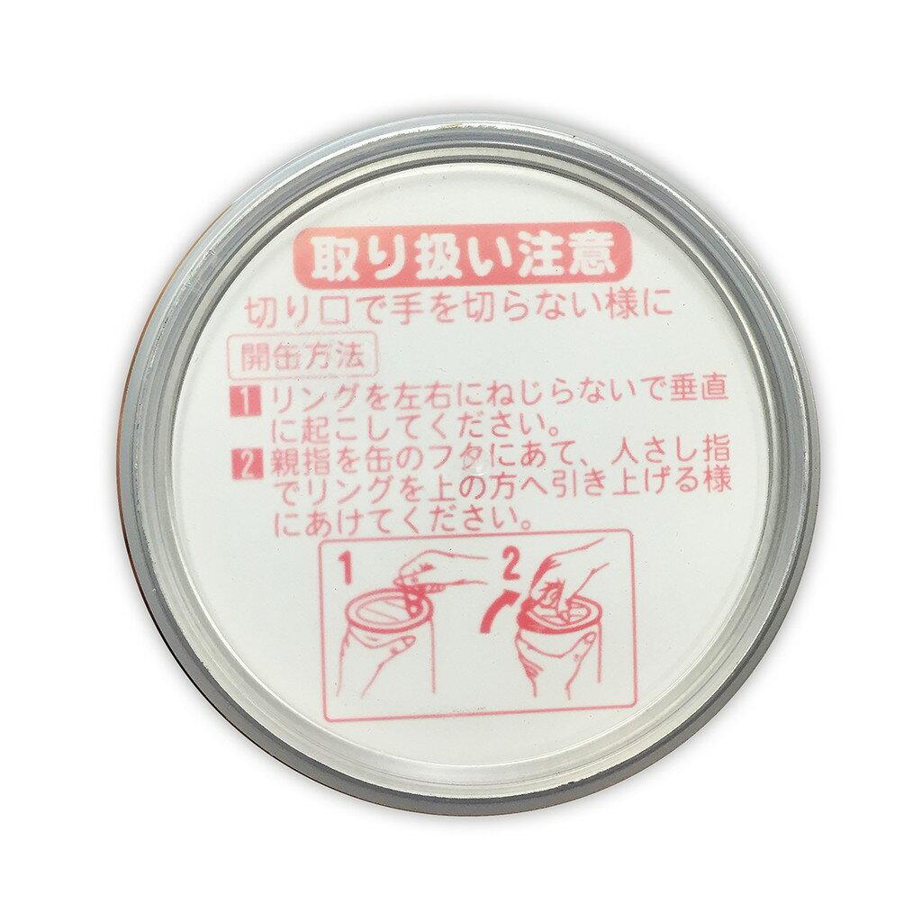 北日本BOURBON餅乾罐 - 麵包餅乾罐  /  小蘇打餅乾罐  /  牛奶餅乾罐 4
