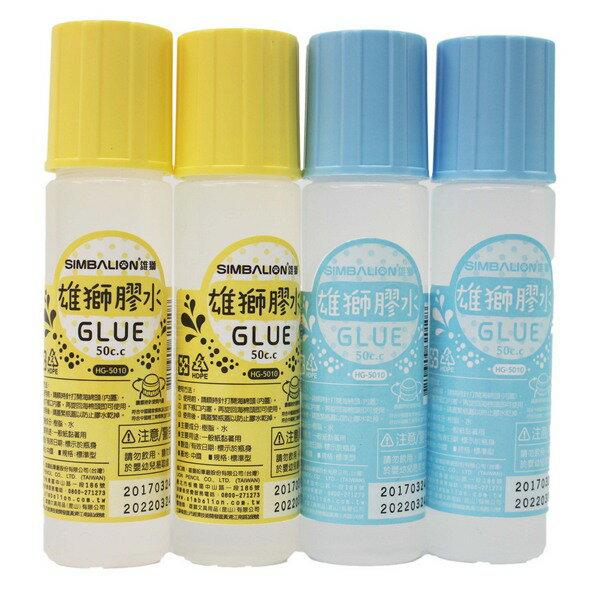 雄獅膠水 HG-5010 馬卡龍版50cc / 一盒24瓶入 { 定10 }  * 團購包裝.一盒24瓶入 2