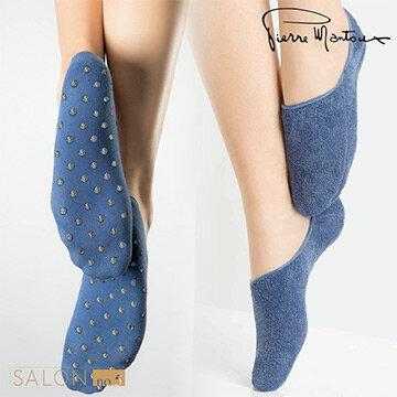 【皮爾曼都PierreMantoux】頂級棉防滑隱形襪襪套義大利精品