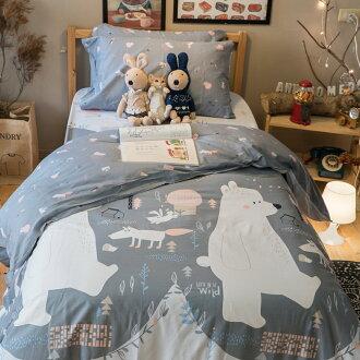插畫家大白熊 床包/被套/兩用被/枕套 單品賣場 100%復古純棉