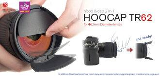 又敗家@台灣Hoocap半自動鏡頭蓋TR62(取代62mm鏡頭蓋62mm遮光罩)適Sony索尼DT 55-300mm f4.5-5.6 55-200mm 70-300m f4.5-5.6 FE 90m..
