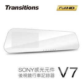 弘瀚--全視線 V7 1080P高畫質 WDR影像處理 後視鏡型行車記錄器 (送16G TF卡)