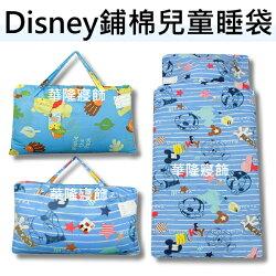 4.5X5尺加大款冬夏兩用鋪棉兒童睡袋【Disney迪士尼 米奇 小熊維尼】可超取  附提袋 非網紗內胎 小枕心 正版卡通授權台灣製MIT