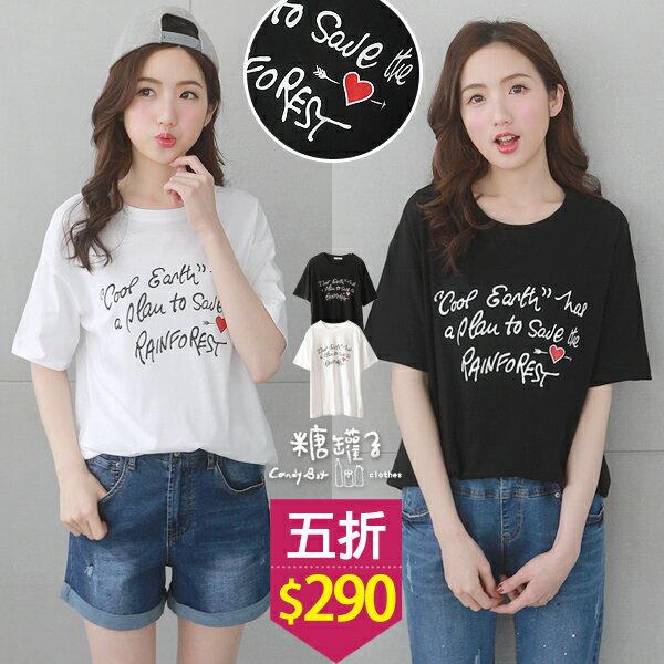 ★五折價 290★糖罐子愛心草寫英字圓領上衣→ 【E53113】