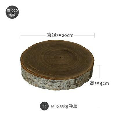 甜品架 原木切片創意蛋糕盤 森系甜品台蛋糕展示架 帶樹皮木樁 木墩托盤【全館免運 七五折鉅惠】