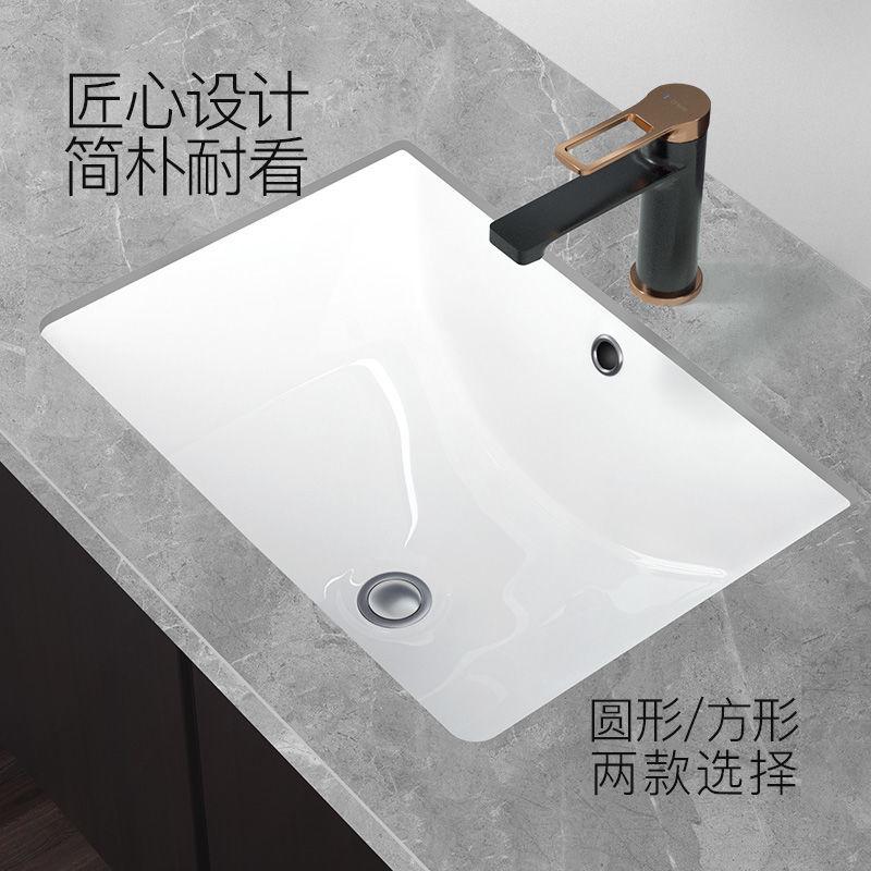 日豐衛浴陶瓷臺下盆洗臉盆衛生間嵌入式面盆