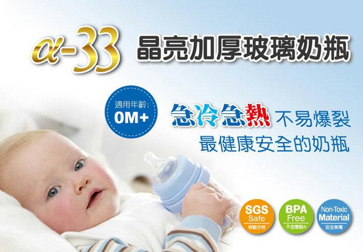 『121婦嬰用品館』KUKU 晶亮加厚寬口玻璃奶瓶120ml 1