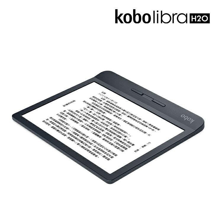 【Libra H2O 7吋電子書閱讀器-黑色】 防水x人體工學好持握設計x螢幕四向旋轉X實體翻頁鍵✈免運! 熱銷預購中 2