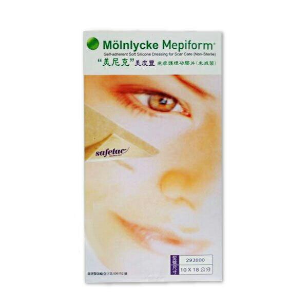 專品藥局 美皮豐 疤痕護理矽膠片 (10x18cm) 孕婦剖腹產專用【2003833】 1