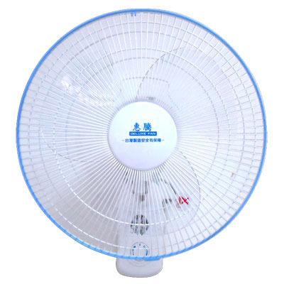 台灣製造!惠騰14吋壁扇掛扇吊扇涼風扇電扇FR-1468