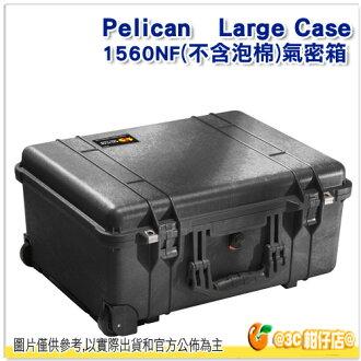 客訂 Pelican 派力肯 1560NF 不含泡棉 含輪座 氣密箱 塘鵝 防水盒 運輸箱 Large Case 公司貨 1560