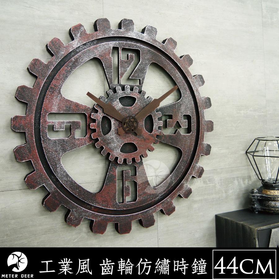 復古 loft工業風掛鐘 大款立體簍空機械齒輪數字 靜音時鐘 仿金屬鏽鐵色 店牆面 裝飾擺