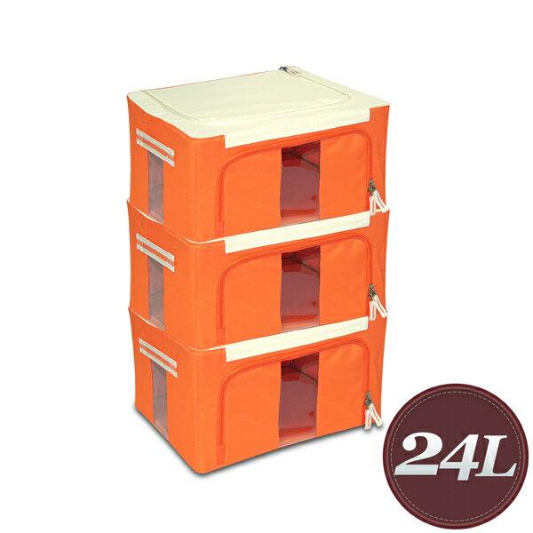 WallyFun 第三代摺疊防水收納箱24L-3入組 (橘色X3)