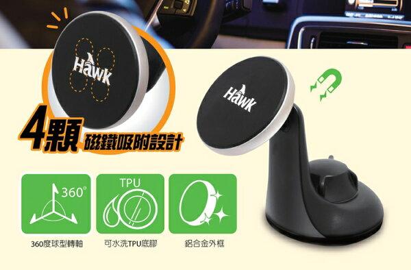 ☆宏華資訊廣場☆HawkH3吸盤式磁吸支架19-HCT380