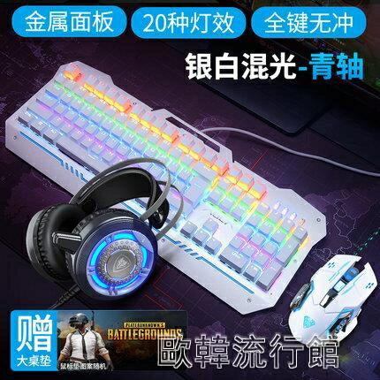 收割者真機械鍵盤青軸黑軸茶軸遊戲專用臺式電腦筆記本外接網紅外設有線104鍵SUPER 全館特惠9折