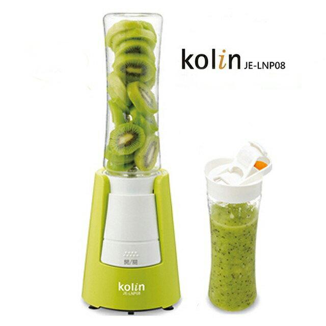【迪特軍3C】歌林 KOLIN 隨行杯果汁機 (雙杯組) JE-LNP10 不含雙酚A 果汁機+隨行杯2in1設計