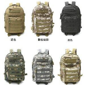 美麗大街【LF9330】戶外登山包雙肩迷彩登山包戰術野營徒步背包