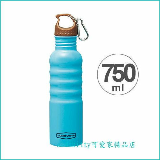 asdfkitty可愛家~ SKATER輕量藍色不鏽鋼水壺 水壺 750ML~底部防滑~外