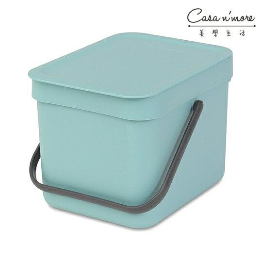 Brabantia 多功能餐廚垃圾桶 置物桶 6L 薄荷