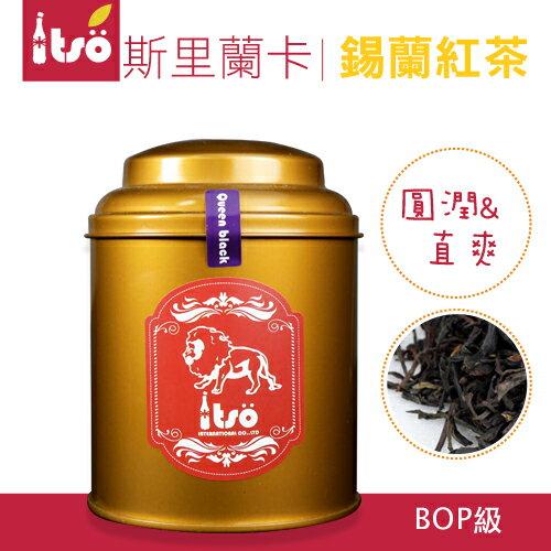 斯里蘭卡錫蘭紅茶-散茶(70g / 罐)★茶中的紅寶石★紅茶的經典★紅茶迷入門必喝款【ITSO一手世界茶館】 0
